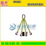 四腿吊帶成套索具,化工安全吊帶索具