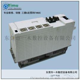 原装MDS-C1-SPH-185三菱主轴伺服器专业维修及销售