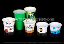 食品级塑料PP膜内贴酸奶杯果冻杯