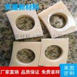 高导热氧化铝陶瓷片散热片99氧化铝