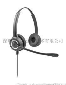 贝恩 HP228USB降噪耳机 话务耳麦