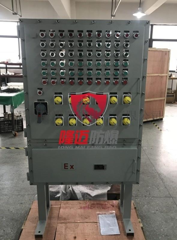 鋼板焊接防爆電氣控制櫃