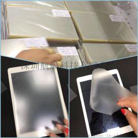 蘋果全屏手寫膜 磨砂防爆書寫膜 萬次書寫類紙膜