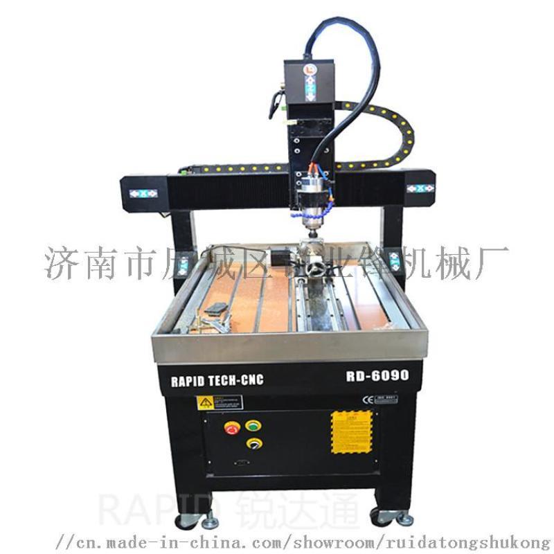 转轴四轴小型数控雕刻机6090雕刻机