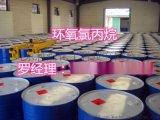 工业级环氧氯丙烷山东生产厂家