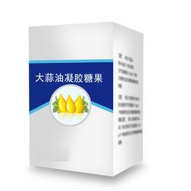 大蒜油凝胶糖果oem贴牌代加工 提供电商平台代理