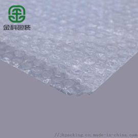 金科包装——专业的防静电气泡袋定做厂家
