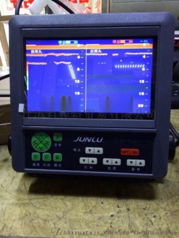 俊禄DS792 双通道测深仪 7寸彩色液晶屏
