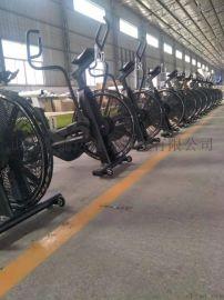 风扇单车商用A风能阻力动感单车参数A有氧健身器材