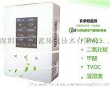 室内气体监测系统制造商  房屋装修空气环境监测设备