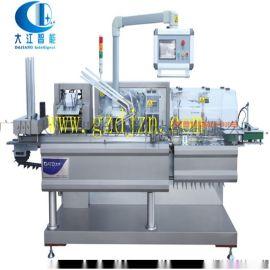 多功能全自动药板装盒机(药厂专用型)