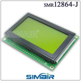LCD12864 点阵屏模块 高清屏 显示屏5V