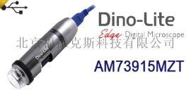 【AM73915MZT】超景深偏光手持式数码显微镜