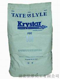 食品級結晶果糖 CAS:57-48-7