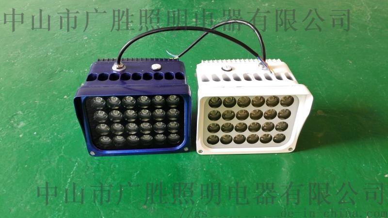 LED高亮度投光灯GWD--018TGD