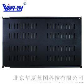 科创机柜托盘机柜可调节托盘固定层板托盘