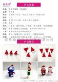 厂家供应小圣诞帽,小圣诞帽促销酒瓶装饰迷你圣诞帽