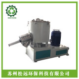 工厂直销改性高速混合机 高速搅拌机电缆料混合加热