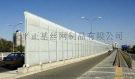 镀锌板百叶声屏障 铝合金板声屏障吸声板