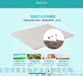 学生棕垫环保椰棕床垫可家用学生宿舍用