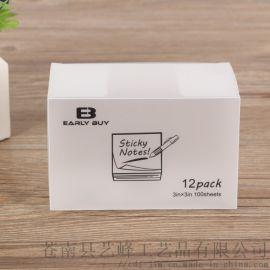 透明环保PVC包装盒 pp磨砂塑料茶叶盒
