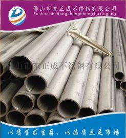 佛山321不锈钢工业管,321不锈钢工业管