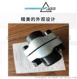 SAE法兰液压法兰JB/ZQ4187-97焊接法兰