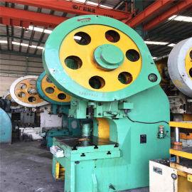 二手25吨可倾冲床J23-25T 液压精密固定台冲床 普通冲床厂家现货