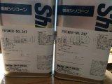 硅胶金属粘合剂日本信越 PRIMER-NO. 34T