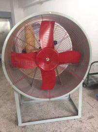 昆山专业粉尘防爆轴流风机厂家