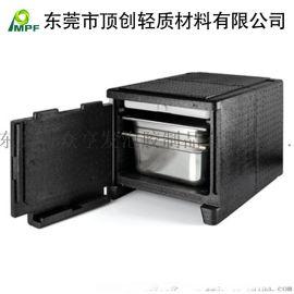 高密度EPP商用食品冷藏配送泡沫箱子 外卖保温箱