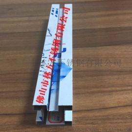 广州 不锈钢护角线条 304不锈钢装饰包边定做