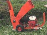 浩鴻柴油臥式電動碎枝機手扶攜帶型樹枝粉碎機
