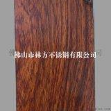 無錫 廠家直銷覆膜木紋板不鏽鋼覆膜板彩色板