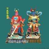 青龙白虎树脂神像 道教护法神 雕塑彩绘 加工定制