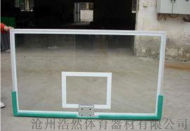 有机玻璃篮板 沧州浩然体育篮板