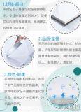 广东佛山66.6°至尊白瓷抛石通体