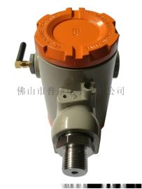 自來水水壓GPRS無線監控系統