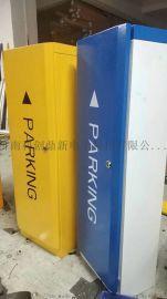 智能停车场管理系统的研究和设计