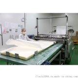 供应杭州纬昌4.5代玻璃基板缓冲纸--珍珠纸