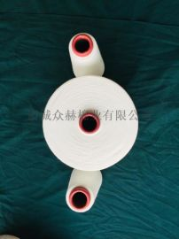 广东丝光棉纱60支专业生产,可染色