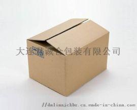 **包装盒印刷-**彩印纸箱
