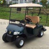 【寶萊特】電動高爾夫球車供應 旅遊高爾夫觀光車
