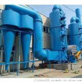 XD-Ⅱ型多管旋风除尘器的维护注意事项