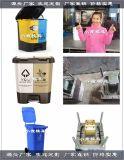 哪里有日本挂式垃圾桶注射模具开模定制