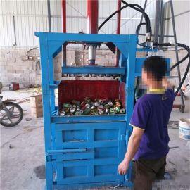 立式液压打包机 塑料膜打捆压包机