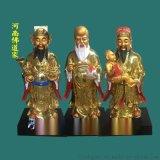 福禄寿三星 福星禄星寿星树脂神像 佛道家神像