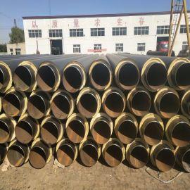 贵阳鑫金龙供热预制直埋保温管DN700/730一步发镀锌保温管