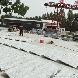 园林石材厂家 浪淘沙石材 幻彩麻花岗岩 干挂地铺工程板