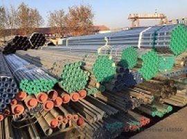 济南涂塑钢管、电缆涂塑穿线管价格